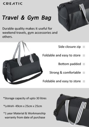 Travel / Gym Bag